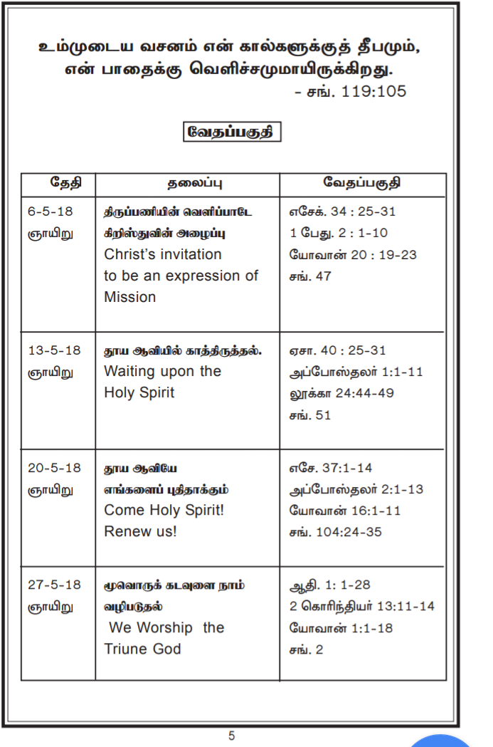 Church Program3